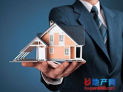 卖家,房产经纪,房屋中介