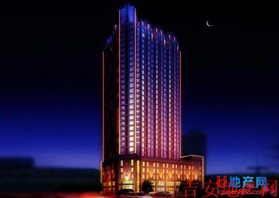新华国际中心
